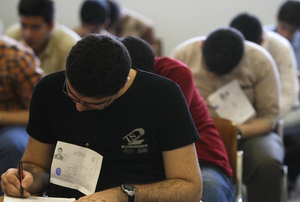 ثبت نام بیش از 736 هزار نفر در آزمون ارشد 97