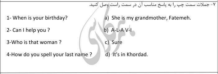 نمونه سوالات زبان انگلیسی نوبت اول با جواب1