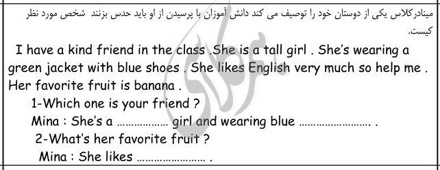 نمونه سوالاتزبان انگلیسی هفتم نوبت دوم با جواب1
