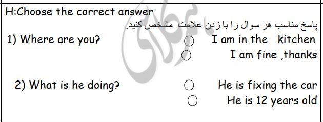 نمونه سوالات زبان انگلیسی هفتم نوبت دوم با جواب2