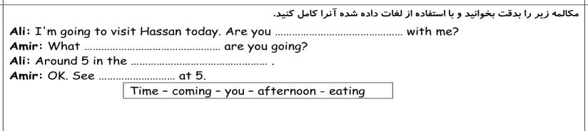 نمونه سوالات زبان انگلیسی هفتم نوبت دوم5