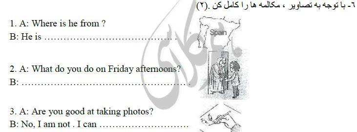 نمونه سوالات زبان هشتم  نوبت اول با جواب 2