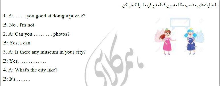 نمونه سوالات زبان انگلیسی هشتم نوبت دوم با جواب4