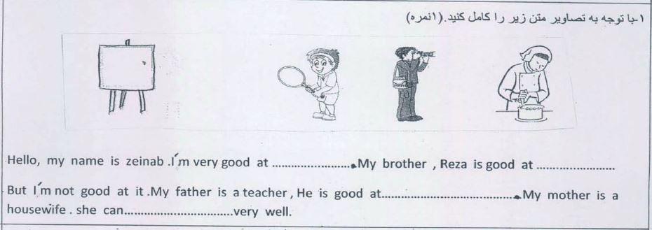 نمونه سوالات زبان انگلیسی هشتم نوبت دوم با جواب5
