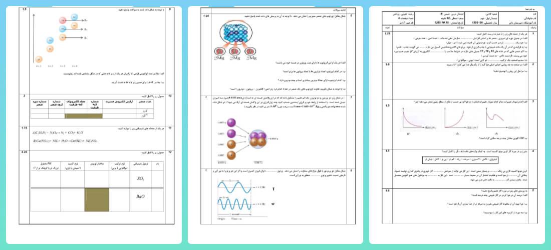 نمونه سوالات شیمی دهم نوبت اول همراه با جواب(نمونه 5)