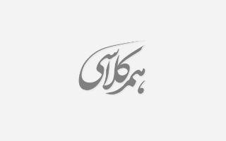 جزوه جامع عربی دهم انسانی